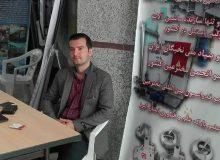 محمد برزگری جوان مخترع و کارآفرین