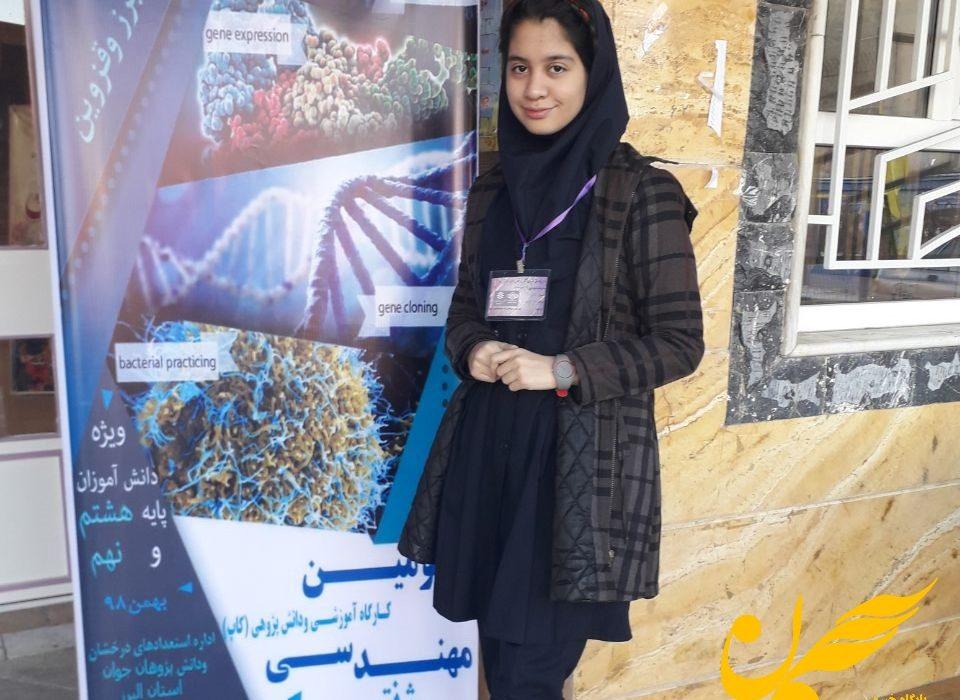 سپیده آقاپور دانش آموز پژوهشگر و شاعر البرزی