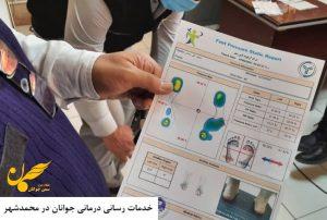 خدمات رسانی درمانی جوانان در محمدشهر
