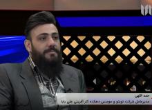 جوان کارآفرین البرزی