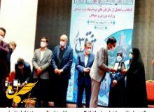 برگزیده استانی جشنواره ملی اتفاق۳