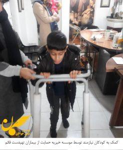 کمک به کودکان نیازمند توسط موسسه خيريه حمايت از بيماران تهيدست قائم