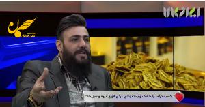 امیرعلی حمداللهی جوان کارآفرین البرزی، مدیرعامل شرکت توبتو و موسس دهکده کارآفرینی علی بابا