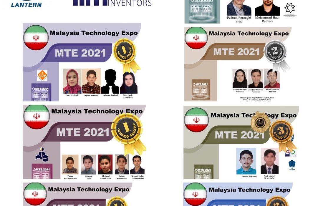 افتخار آفرینی مخترعین جوان ایرانی در مالزی