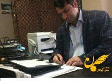 ابوالفضل رضائی فعال اجتماعی و فرهنگی