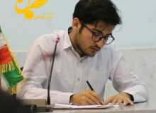 پیام تبریک سید محمدامین سجادی برای روز ملی تشکل ها و مشارکت های اجتماعی