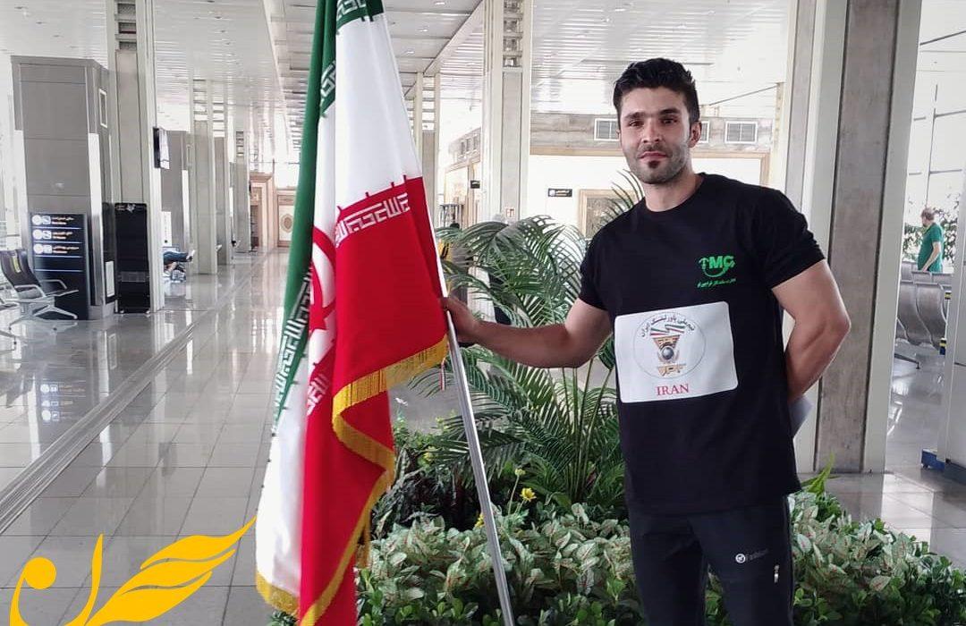 مجتبی اشرفی جوان موفق و ورزشکار نظرآبادی