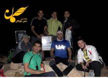 صعود شبانه جوانان هرمزگان به قله نصیری