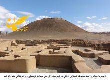 روز فرهنگی نظرآباد تعیین شد