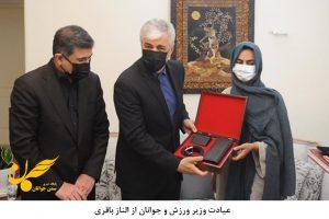 عیادت سجادی وزیر ورزش و جوانان از الناز باقری