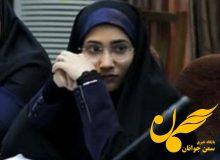 دومین نمایندگی استانی پایگاه خبری سمن جوانان در هرمزگان