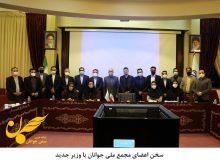 سخن اعضای مجمع ملی جوانان با وزیر جدید
